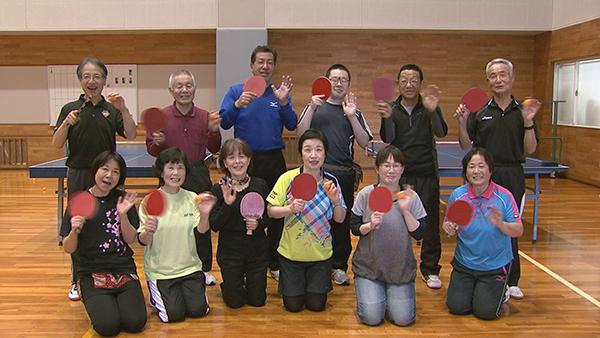 歴史ある卓球クラブ☆