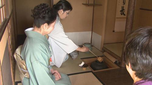 織部の日記念茶会