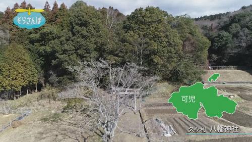 八幡神社(可児市久々利)