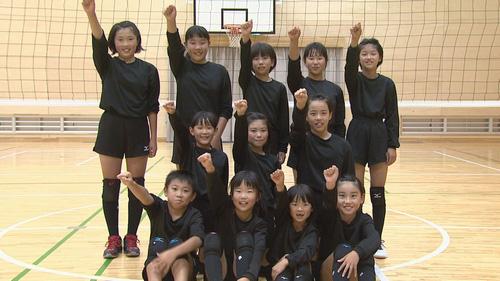 高みを目指す小学生女子バレーボールチーム!