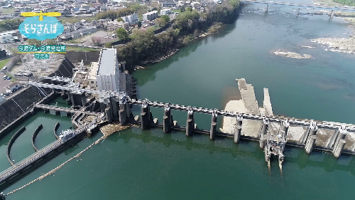 今渡ダム・今渡発電所