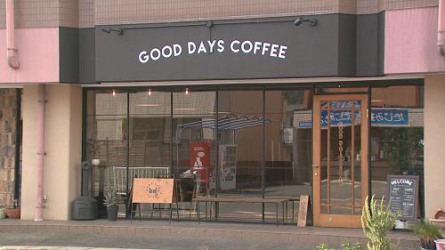 お店自慢のスペシャルティコーヒー