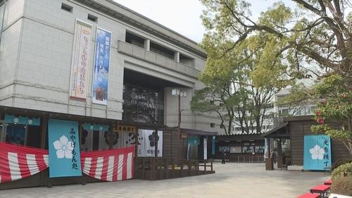 麒麟がくる 岐阜 大河ドラマ館