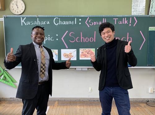 小学生向け特別番組「楽しく学ぼう!」