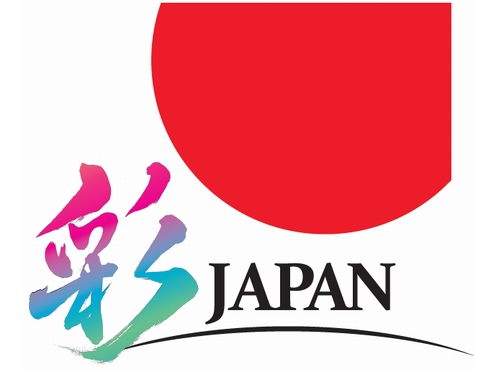 けーぶるにっぽん 彩・JAPAN