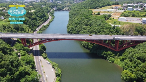 矢作川の橋(愛知県豊田市)