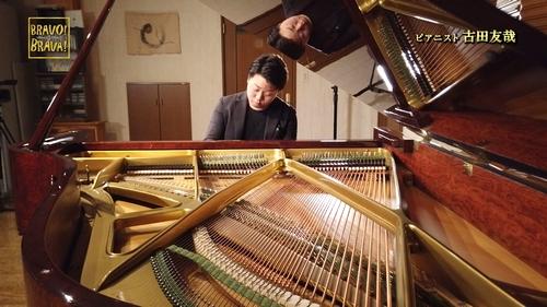 #1 古田友哉(ピアノ)