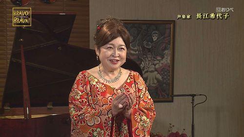 #7 長江希代子(声楽家)
