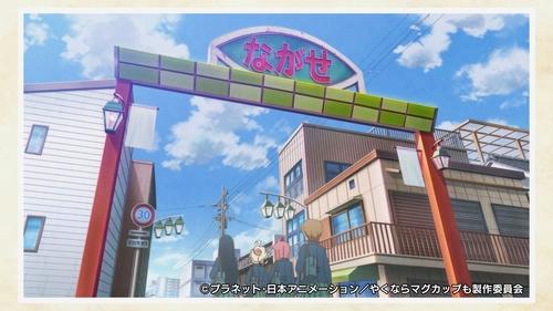 #2 姫乃が仲間と一緒に訪れた「ながせ商店街」