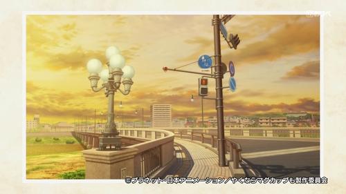 #3 姫乃の通学路にある「多治見橋」