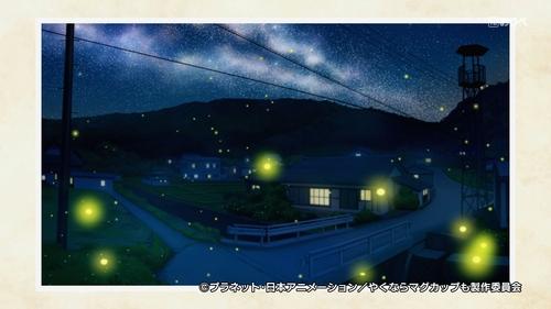 #5 姫乃たちが訪れた場所で出会った「北小木のホタル」