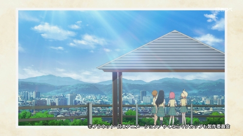 #6 姫乃が学校の裏山から眺めた多治見市の景色が望める「虎渓公園」