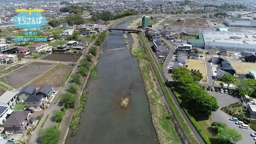 可児川(坂戸~土田付近)