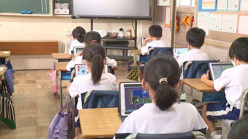 ICT教育~小学校の今~